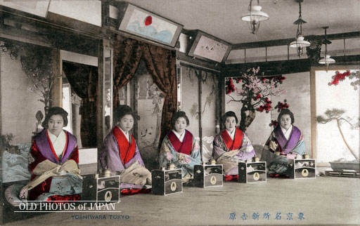 Prostitutes Yamagata